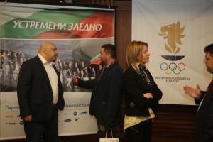 Общо събрание на Българския Олимпийски Комитет