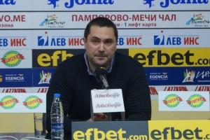 Мартин Миланов си поставя високи цели за предстоящия мандат