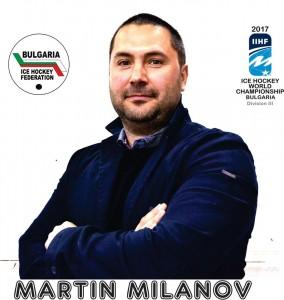 Кой е Мартин Миланов?