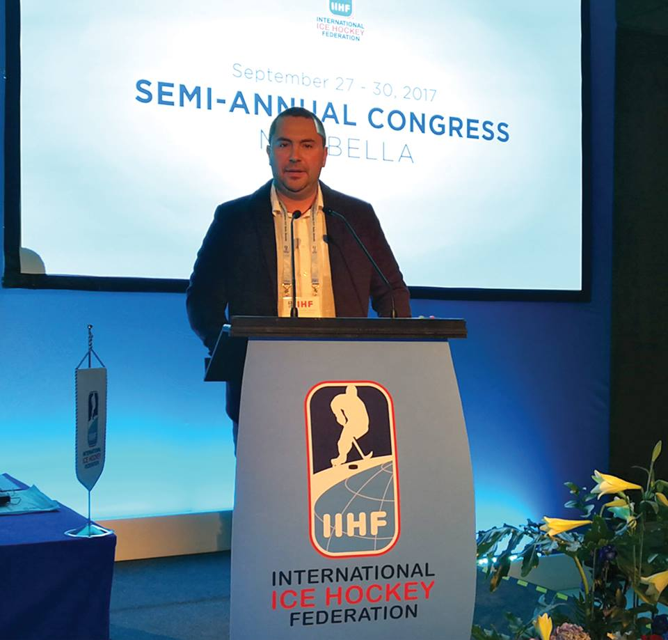 Martin-Milanov-IIHF